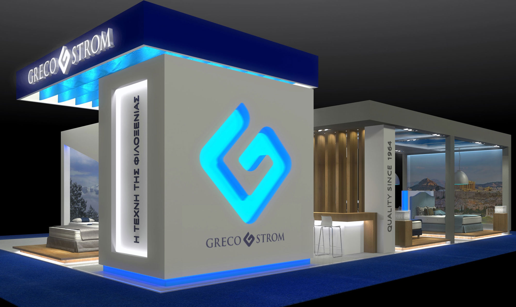 Exhibition Booth Form : Form grecostrom exhibition booths