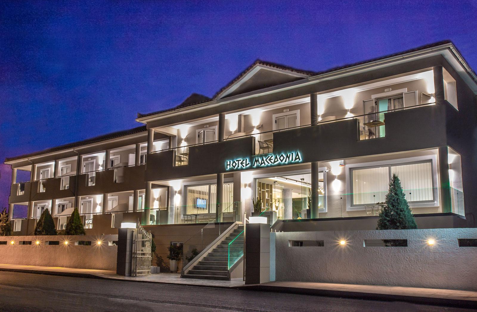 ΞΕΝΟΔΟΧΕΙΟ ΜΑΚΕΔΟΝΙΑ - MACEDONIA HOTEL